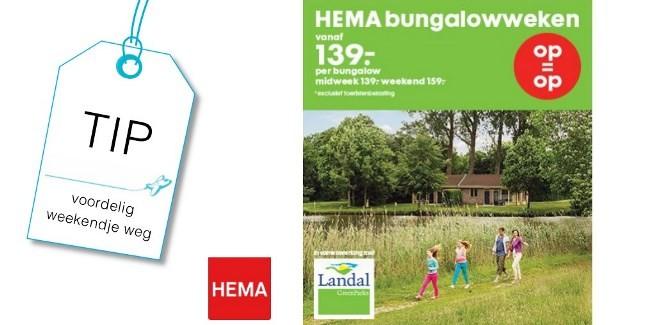 Hema Landal actie bungalow