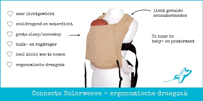 Connecta Solarweave
