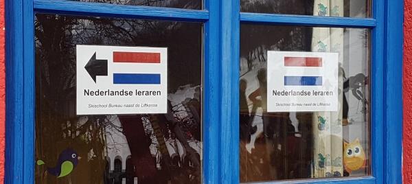 Nederlandse skileraren